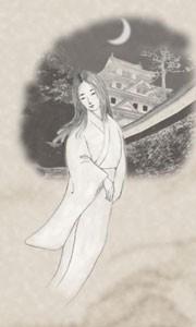 oyosi