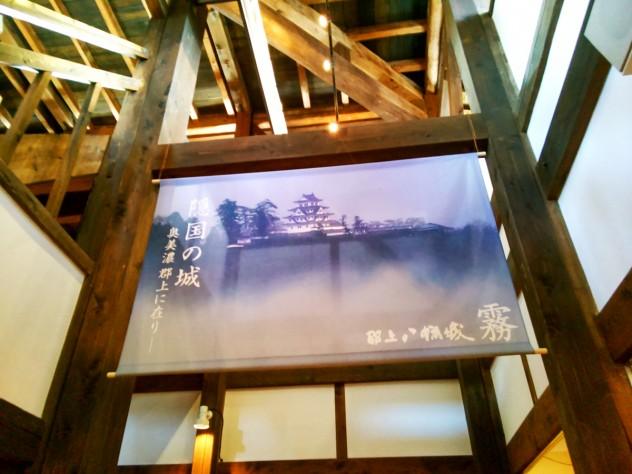 岐阜の城写真展 展示替え2